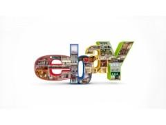 ebay-logo_raeume_3